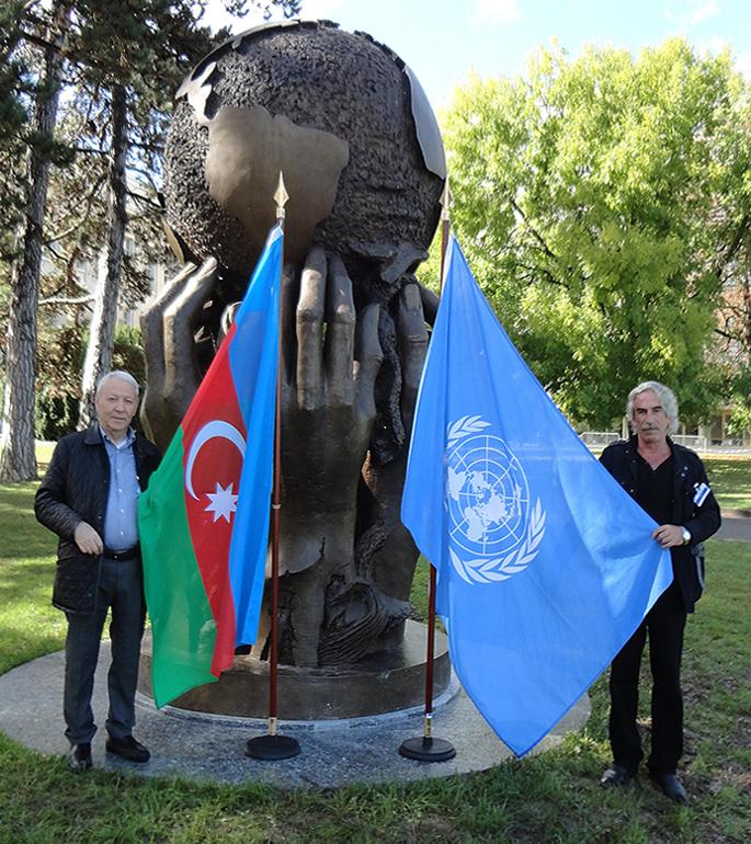 ---- Ariana Park Geneva United Nations